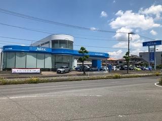 ネッツトヨタ千葉 君津店の外観写真