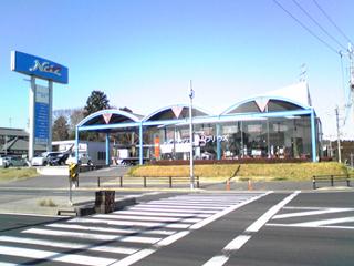 ネッツトヨタ千葉 酒々井店の外観写真