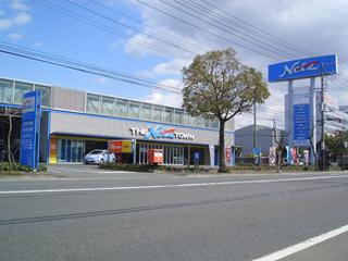 ネッツトヨタ千葉 ネッツタウン新港の外観写真