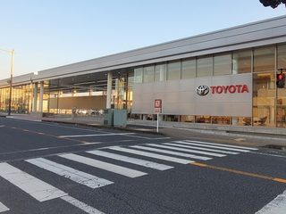 ネッツトヨタ千葉 都町中央店の外観写真