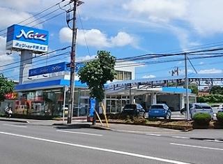 ネッツトヨタ千葉 末広店の外観写真