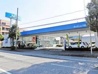 ネッツトヨタ千葉 我孫子店の外観写真