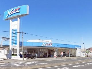 ネッツトヨタ千葉 北柏店の外観写真