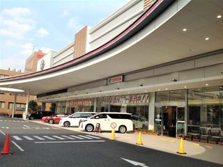 トヨタモビリティ東京 T-プラザ金町店(旧:ネッツ東京T-プラザ金町店)の外観写真