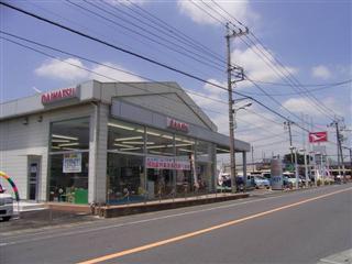 ネッツトヨタ多摩 ダイハツ八王子楢原店の外観写真