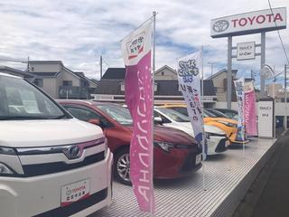 ネッツトヨタ多摩 立川マイカーセンターの外観写真