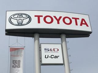 ネッツトヨタ多摩 羽村マイカーセンターの外観写真