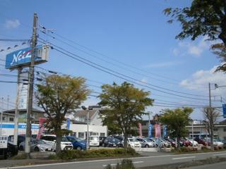 ネッツトヨタ神奈川 U-Car横須賀佐原の外観写真
