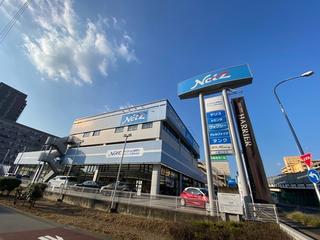 ネッツトヨタ神奈川 ウエインズ厚木水引店の外観写真