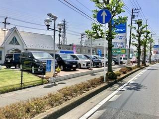 ネッツトヨタ神奈川 U-Car平塚の外観写真
