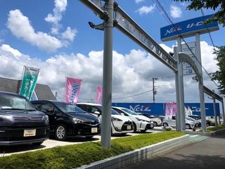 ネッツトヨタ神奈川 U-Car秦野の外観写真