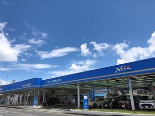 ネッツトヨタ神奈川 ウエインズ255上大井店の外観写真