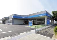 ネッツトヨタ福井 鯖江店の外観写真