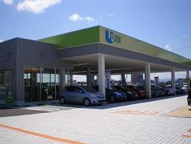 ネッツトヨタ福井 U-Link中央の外観写真