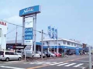 ネッツトヨタ福井 本店の外観写真