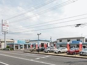 ネッツトヨタ岐阜 U-Car各務原店の外観写真