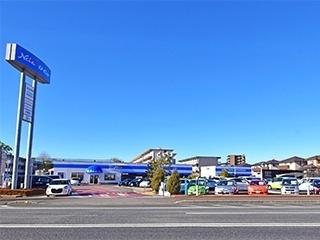 ネッツトヨタ静岡 U-TOWN三島の外観写真