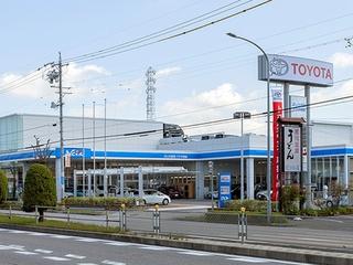 ネッツトヨタ愛知 プラザ岡崎の外観写真