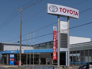 ネッツトヨタ愛知 刈谷店の外観写真
