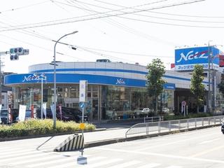 ネッツトヨタ愛知 南陽通店の外観写真