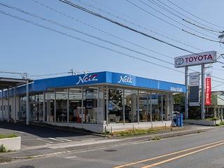 ネッツトヨタ愛知 半田店の外観写真