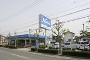 ネッツトヨタ愛知 岩田店の外観写真