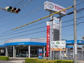 ネッツトヨタ愛知 知立店の外観写真
