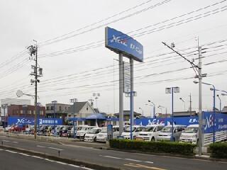 ネッツトヨタ愛知 U-Car東刈谷店の外観写真