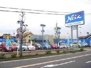 ネッツトヨタ愛知 U-Car法性寺店の外観写真
