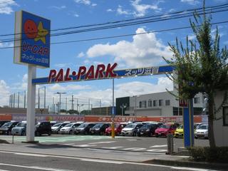 ネッツトヨタ滋賀 PAL・PARK彦根店の外観写真