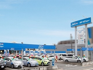 ネッツトヨタ奈良 U-Car郡山店の外観写真