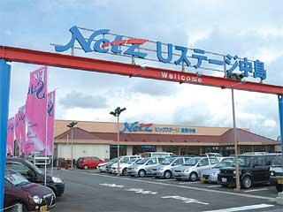 ネッツトヨタ岡山 Uステージ倉敷中島の外観写真