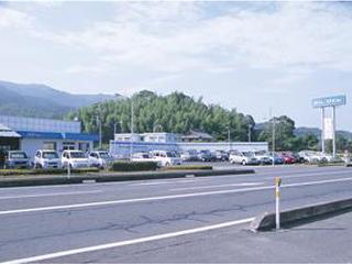 ネッツトヨタ山口 平生マイカーセンターの外観写真