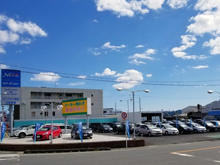 ネッツトヨタ山口 徳山マイカーセンターの外観写真