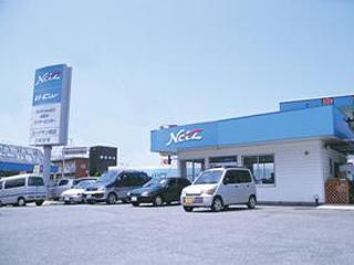 ネッツトヨタ山口 綾羅木マイカーセンターの外観写真