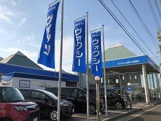 ネッツトヨタ香川 空港通り店・Uステージ空港通りの外観写真