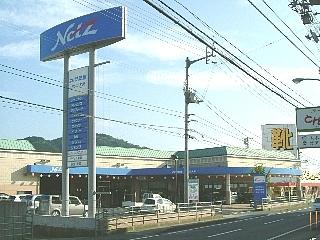ネッツトヨタ愛媛 J.Spot大洲の外観写真