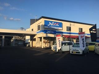 ネッツトヨタ高知 駅前通り店の外観写真
