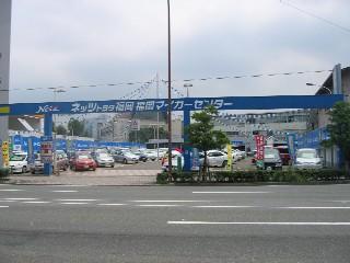 ネッツトヨタ福岡 福岡マイカーセンターの外観写真