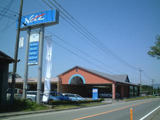 ネッツトヨタ熊本 ネッツワールド阿蘇店の外観写真