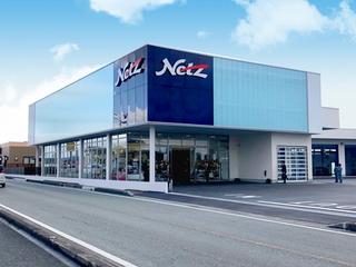 ネッツトヨタ熊本 ネッツワールド山鹿店の外観写真