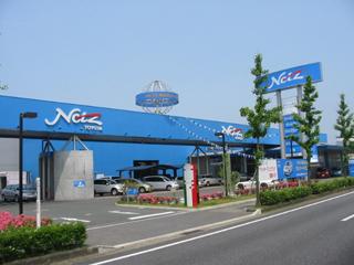 ネッツトヨタ熊本 ネッツワールド川尻店の外観写真