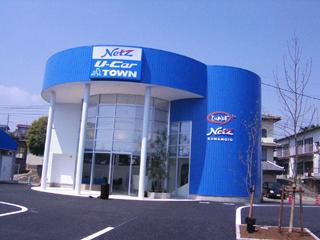 ネッツトヨタ熊本 U-CarTOWN 飛田バイパス店の外観写真