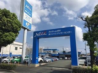 ネッツトヨタ熊本 東バイパスマイカーセンターの外観写真