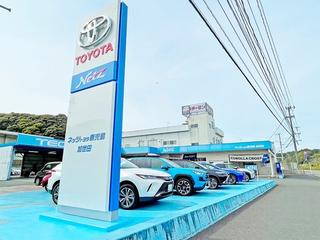 ネッツトヨタ鹿児島 加世田店の外観写真