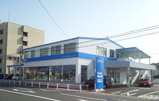 ネッツトヨタ鹿児島 城南シーサイド店の外観写真