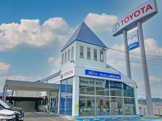 ネッツトヨタ鹿児島 姶良店の外観写真