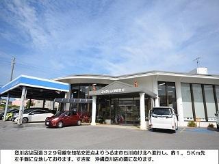 ネッツトヨタ沖縄 登川店の外観写真
