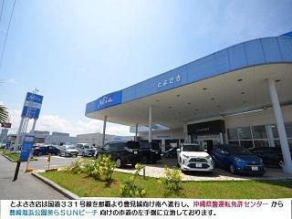 ネッツトヨタ沖縄 とよさき店の外観写真
