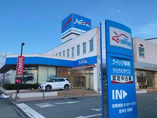 ネッツトヨタたいせつ 旭川店の外観写真